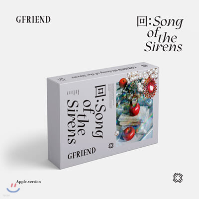 여자친구 (G-Friend) - 回:Song of the Sirens [Apple ver.]