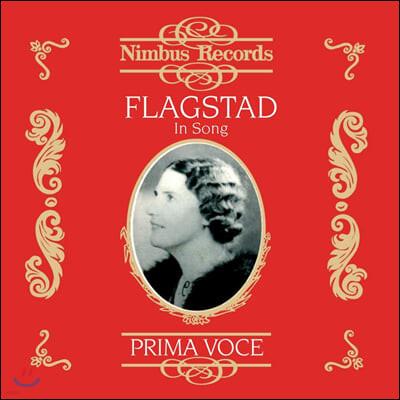 키르스텐 플라그슈타트 노래집 (Kirsten Flagstad in Song)