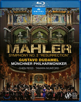 Gustavo Dudamel 말러: 교향곡 2번 '부활' (Mahler: Symphony No. 2 'Resurrection')
