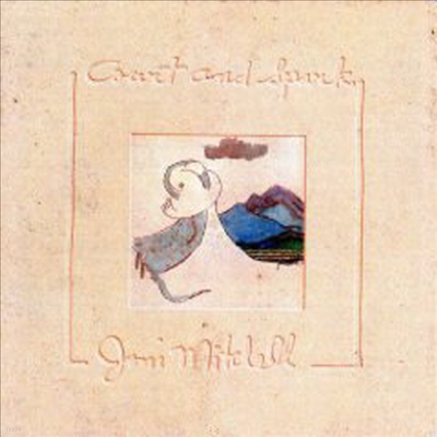 Joni Mitchell - Court & Spark (HQ-180g 오디오파일 LP) (Emboss Cover Limited Edition)