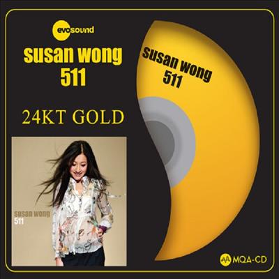 Susan Wong - 511 (Ltd)(24KT Gold MQA-CD)