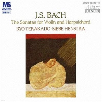 바흐: 바이올린과 하프시코드를 위한 작품집(Bach: Sonatas for Violin and Harpsichord) (2CD)(일본반) - Ryo Terakado