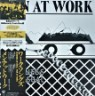 [LP] Men At Work - Business As Usual (일본반)