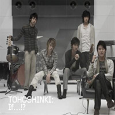 [중고] 東方神起(동방신기) / If...!?, Rainy Night (Trick Single/시아준수/smjtcd249)