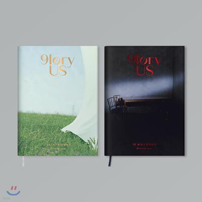 에스에프나인 (SF9) - 미니앨범 8집 : 9loryUS [GOLDEN CHASER 또는 BLACK CHASER 버전 중 1종 랜덤 발송]
