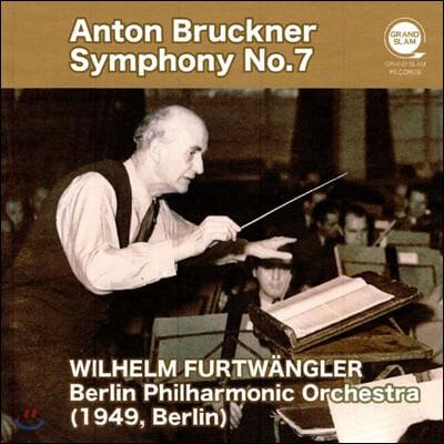 Wilhelm Furtwangler 브루크너: 교향곡 7번 (Bruckner: Symphony WAB107)