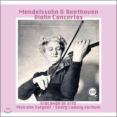 Gioconda de Vito 멘델스존 / 베토벤: 바이올린 협주곡 (Mendelssohn / Beethoven: VIolin Concertos)