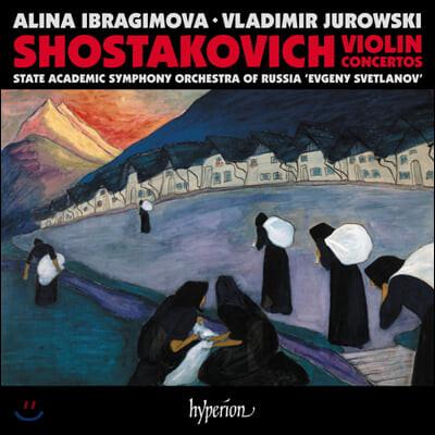 Alina Ibragimova 쇼스타코비치: 바이올린 협주곡 - 알리나 이브라기모바 (Shostakovich: Violin Concerto Opp.99,129)
