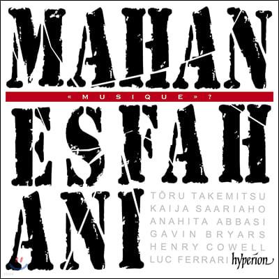 Mahan Esfahani 하프시코드를 위한 현대 작품과 일렉트로 어쿠스틱 작품 모음집