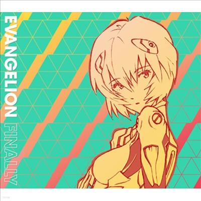 O.S.T. - Evangelion Finally (에반게리온 파이널리) (기간한정반)(CD)
