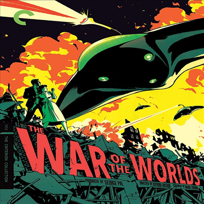 The War Of The Worlds (The Criterion Collection) (우주 전쟁) (1953)(지역코드1)(한글무자막)(DVD)