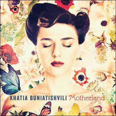 Khatia Buniatishvili 카티아 부니아티쉬빌리 피아노 소품집 (Motherland) [2LP]