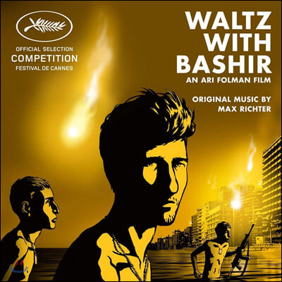 바시르와 왈츠를 영화음악 (Waltz With Bashir OST by Max Richter 막스 리히터) [2LP]