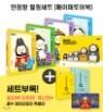 EBS 만점왕 세트 6-2 + 펭아트#페이퍼토이북