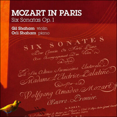 Gil Shaham / Orli Shaham 모차르트: 바이올린 소나타 18~23번 (Mozart: Six Sonatas, Op.1)