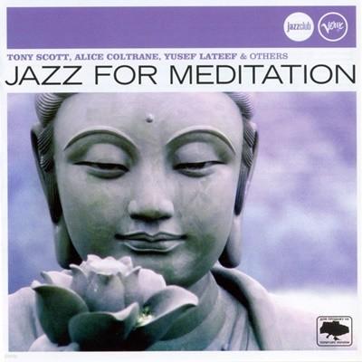 Jazz For Meditation - V.A