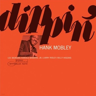 Hank Mobley - Dippin' (US 수입)
