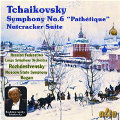 차이코프스키 : 교향곡 제 6번 & 호두까기 인형 모음집 (Tchaikovsky : Symphony No.6 in B minor, Op. 74 'Pathetique') - Gennadi Rozhdestvensky