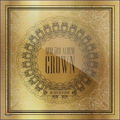 2PM 3집 - Grown [Grand Edition]