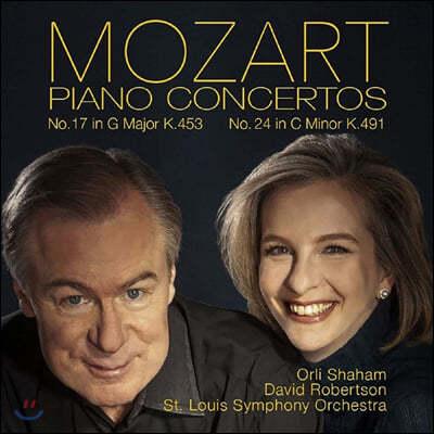 Orli Shaham 모차르트: 피아노 협주곡 17, 24번 (Mozart: Piano Concertos K.453, K.491)