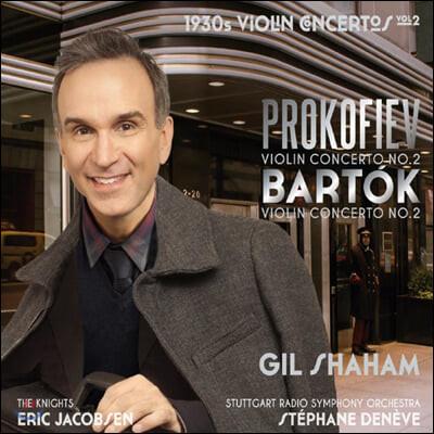 Gil Shaham 프로코피예프 / 바르톡: 바이올린 협주곡 2번 (Prokofiev / Bartok: Violin Concertos)