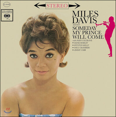 Miles Davis (마일즈 데이비스) - Someday My Prince Will Come [LP]