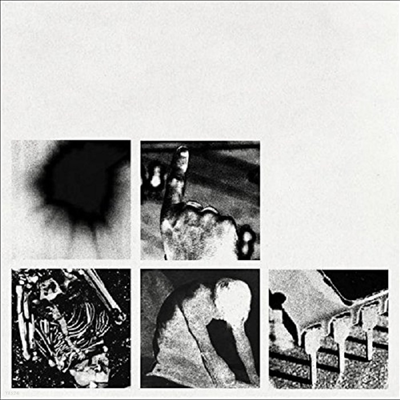 Nine Inch Nails (NIN) - Bad Witch (180g LP)