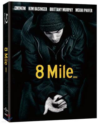 8마일 (1Disc 초도한정 슬립 케이스 넘버링 한정판) : 블루레이