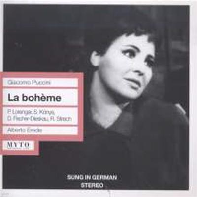 푸치니: 오페라 '라 보엠' (Puccini: Opera 'La Boheme') (2CD) - Alberto Erede