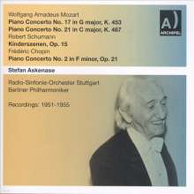 아스케나세가 연주하는 모차르트, 슈만, 쇼팽 (Stefan Askenase plays Mozart, Schumann & Chopin)(2CD) - Stefan Askenase
