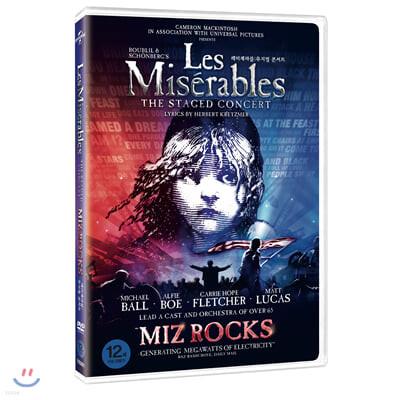 레미제라블:뮤지컬콘서트 (1Disc)