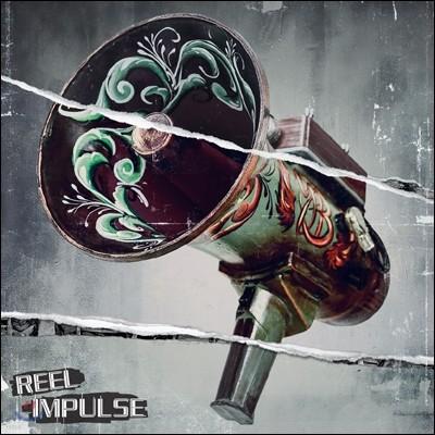 YB 9집 - Reel Impulse