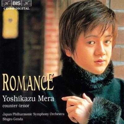 Yoshikazu Mera- Romance