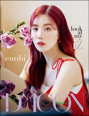 D-icon 디아이콘 vol.08 IZ*ONE, look at my iZ - KWON EUN BI (권은비)