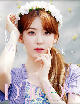 (미야와키 사쿠라) D-icon 디아이콘 vol.08 IZ*ONE, look at my iZ - MIYAWAKI SAKURA