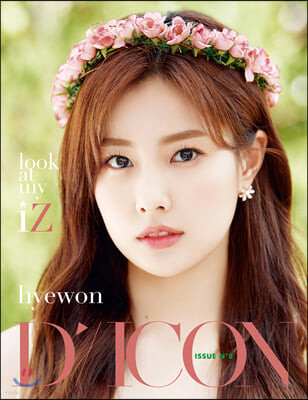 D-icon 디아이콘 vol.08 IZ*ONE, look at my iZ - KANG HYE WON (강혜원)