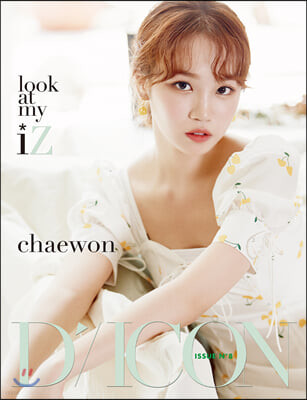 (김채원) D-icon 디아이콘 vol.08 IZ*ONE, look at my iZ - KIM CHAE WON