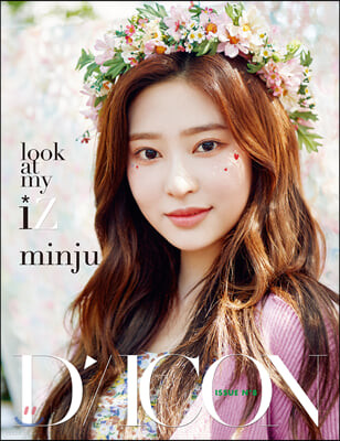 (김민주) D-icon 디아이콘 vol.08 IZ*ONE, look at my iZ - KIM MIN JU