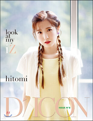 (혼다 히토미) D-icon 디아이콘 vol.08 IZ*ONE, look at my iZ - HONDA HITOMI