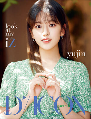 D-icon 디아이콘 vol.08 IZ*ONE, look at my iZ - AN YU JIN (안유진)