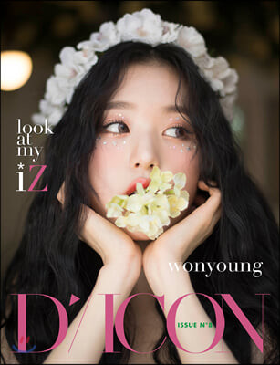 (장원영) D-icon 디아이콘 vol.08 IZ*ONE, look at my iZ - JANG WON YOUNG