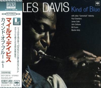 Miles Davis - Kind Of Blue (고음질 시디 Blu-Spec CD 2 / Japan 수입)