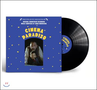 시네마 천국 영화음악 (Nuovo Cinema Paradiso OST by Ennio Morricone 엔니오 모리꼬네) [LP]