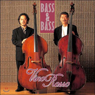 Vino Rosso (비노 로쏘) - Bass & Bass [2LP]
