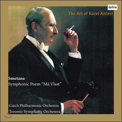 Karel Ancerl 스메타나: '나의 조국' 전곡 (Smetana: Symphonic Poem 'Ma Vlast') [2LP]