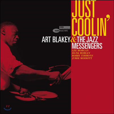 Art Blakey & The Jazz Messengers (아트 블래키 & 재즈 메신저스) - Just Coolin' [LP]