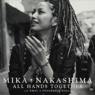 Nakashima Mika (나카시마 미카) - All Hands Together
