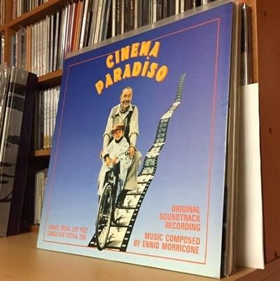 [중고 LP] Cinema Paradiso (시네마 천국) - Ennio Morricone