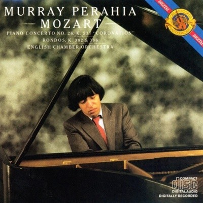 Mozart - Murray Perahia, English Chamber Orchestra ?