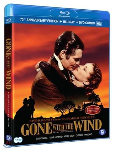 바람과 함께 사라지다 : 블루레이 (BD+DVD COMBO)